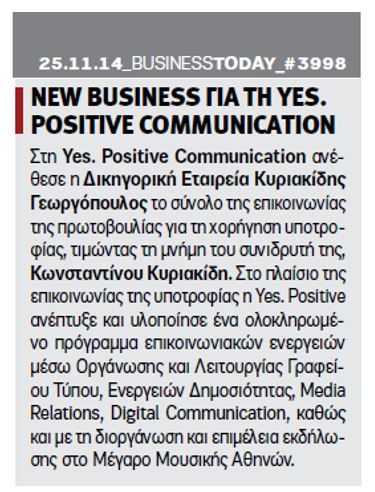 business today    25.11.2014