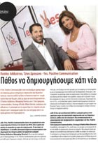 Ad_Business_page_1_26092011